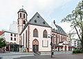 Frankfurt Am Main-Liebfrauenkirche von Suedwesten-20140501.jpg