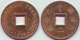 Cochinchina piastre - French Cochinchina Sapeque 1879