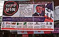 French product boycott poster (macron defaced).jpg