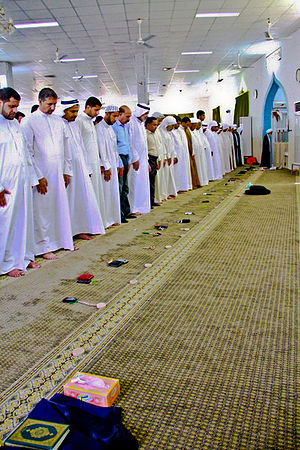 English: Friday prayer in Duraz Camera: Canon ...