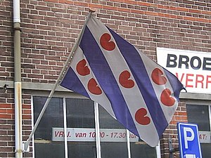 Flag of Friesland - Flag of Friesland on a pole