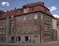 Fuerth Juedisches Museum.jpg