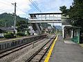 Fuji-kyuko-Kasei-station-platform.jpg