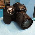 Fujifilm S5 pro img 1035.jpg