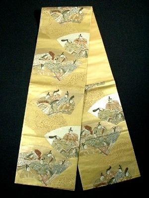Nishijin-ori - Fukuro obi sash from Nishijin showing a woven scene with aristocrats