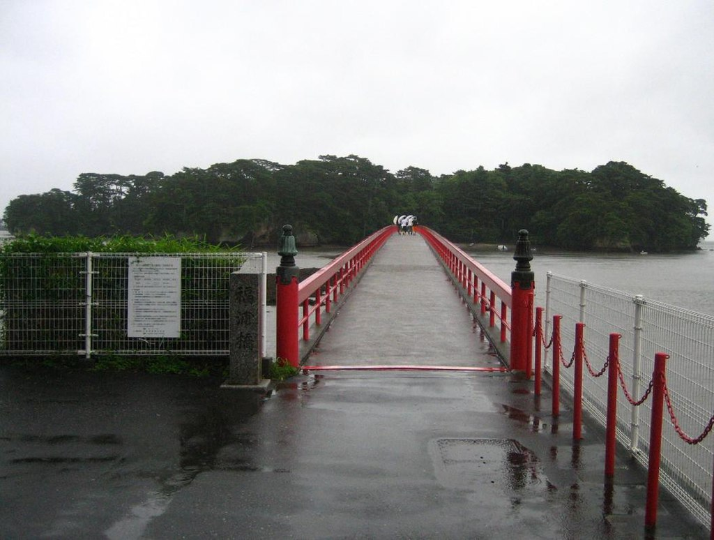 Fukuura Bridge With Fukuura Island