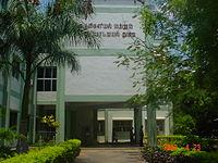 government college  technology coimbatore wikipedia