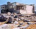 GR Erechtheum Athens 2003.jpg