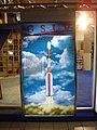 GSLV - India And Space - Science City - Kolkata 2006-07-03 04628.JPG