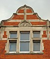 Gable end with Royal monogram, Chipping Barnet Post Office - geograph.org.uk - 1995526.jpg