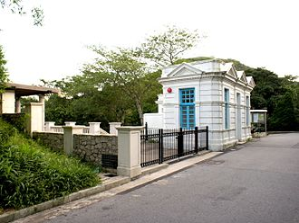 Mountain Lodge - The Gate Lodge in 2011.