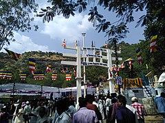 Gate of Vipassana Buddha Vihar and Aurangabad caves, and Ambedkar statue.jpg