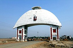 Gateway of Tarapith.jpg