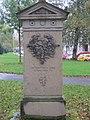 Gedenkstein. Bild 2.JPG