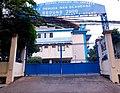 Gedung Judo Kelapa Gading.jpg