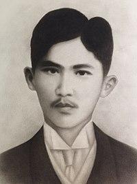 Gen. Mamerto Natividad Jr. Portrait.jpg