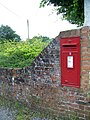 George V Postbox, The Green - geograph.org.uk - 884448.jpg