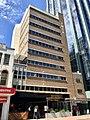 George Williams Hotel, George Street, Brisbane 01.jpg