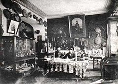 Georgian Society for Literacy Museum (Roinashvili).jpg