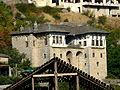 Gjirokastër - Zekate Haus 2.jpg