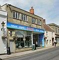 Glastonbury , Earthfare in former Woolworths building - geograph.org.uk - 1997236.jpg