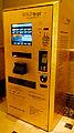 Gold ATM (8715002970).jpg