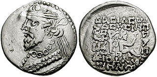 ancient ruler of parthian province