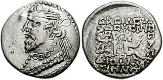 Parthian art - Coin of Gondophares, found in India in clear Parthian style