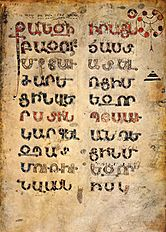 Gospel in Armenian, 11th century.jpg