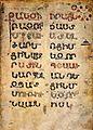 Gospel in Armenian, 11th century.jpg