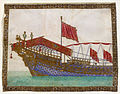 Gouache of 17th century French royal galley-side.jpg