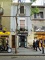 Gran de Sant Andreu 234.jpg