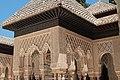 Granada - Alhambra - 20170721160736.jpg