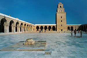 Sahn - Large sahn of the Mosque of Uqba, surrounded by riwaq (arcades), in Tunisia.