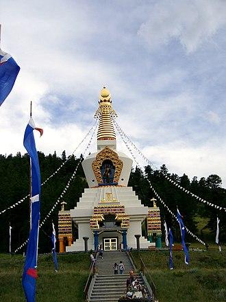 The Great Stupa of Dharmakaya - The Great Stupa of Dharmakaya Which Liberates Upon Seeing