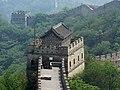 Great Wall at Mutianyu - panoramio (5).jpg