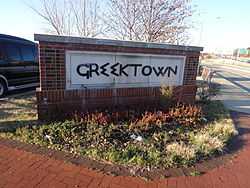 Sign for Greektown, December 2014.