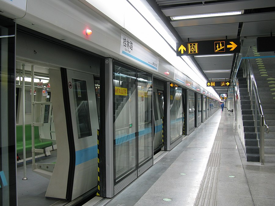 Guilin Road station