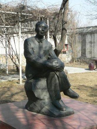 Guo Moruo - Statue of Guo in Shichahai Park, Beijing