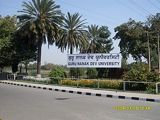 Guru Nanak Dev University - Main Entrance