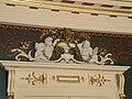 Hôtel de Courcy entrée salon.jpg