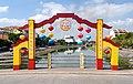 Hội An, Hồng Lãnh Bridge, 2020-01 CN-02.jpg
