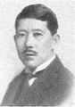 HAYASHI Aisaku.png