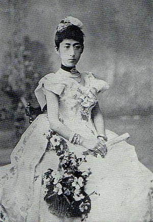 Prince Fushimi Sadanaru - Image: HIH Fushimi Toshiko