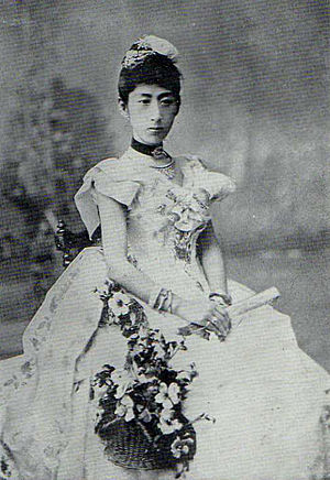 Prince Fushimi Sadanaru