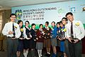 HKOSA award 2012-13.jpg