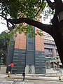 HKU Pok Fu Lam Road MTR Station Exit tower tree University Drive Jan-2016 DSC.JPG