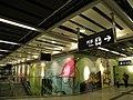 HKU Station east photo wall.JPG