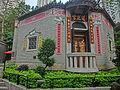 HK 大坑 Tai Hang 蓮花宮 Lin Fa Kung Street Apr-2014 exterior facade front sign.JPG