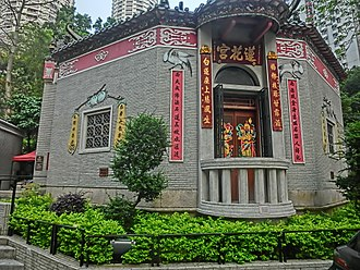 Tai Hang - Lin Fa Temple in Tai Hang.